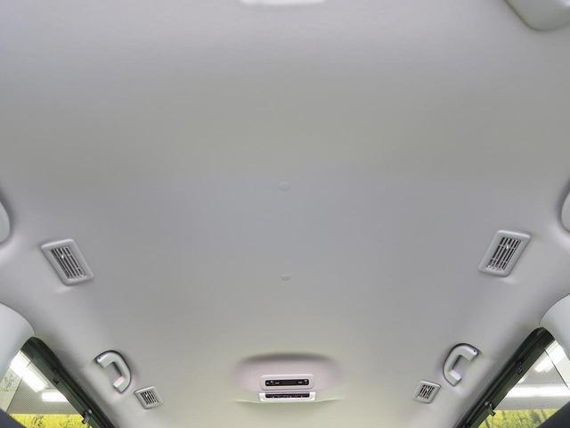 ハイウェイスターV 登録済未使用車 エマージェンシーブレーキ プロパイロット 両側電動ドア クリアランスソナー LEDヘッド オートハイビーム リアオートエアコン アイドリングストップ 純正16インチアルミ(26枚目)