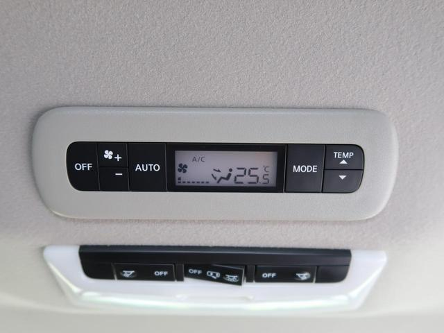 ハイウェイスターV 登録済未使用車 エマージェンシーブレーキ プロパイロット 両側電動ドア クリアランスソナー LEDヘッド オートハイビーム リアオートエアコン アイドリングストップ 純正16インチアルミ(27枚目)
