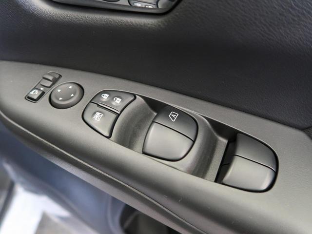 ハイウェイスターV 登録済未使用車 エマージェンシーブレーキ プロパイロット 両側電動ドア クリアランスソナー LEDヘッド オートハイビーム リアオートエアコン アイドリングストップ 純正16インチアルミ(28枚目)