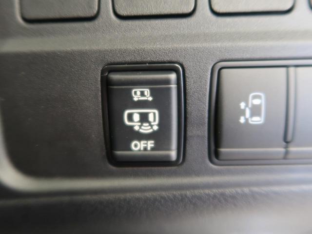 ハイウェイスターV 登録済未使用車 エマージェンシーブレーキ プロパイロット 両側電動ドア クリアランスソナー LEDヘッド オートハイビーム リアオートエアコン アイドリングストップ 純正16インチアルミ(31枚目)