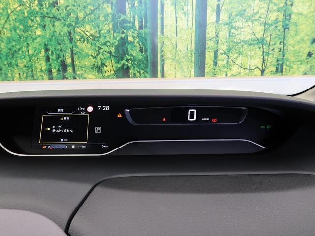 ハイウェイスターV 登録済未使用車 エマージェンシーブレーキ プロパイロット 両側電動ドア クリアランスソナー LEDヘッド オートハイビーム リアオートエアコン アイドリングストップ 純正16インチアルミ(32枚目)