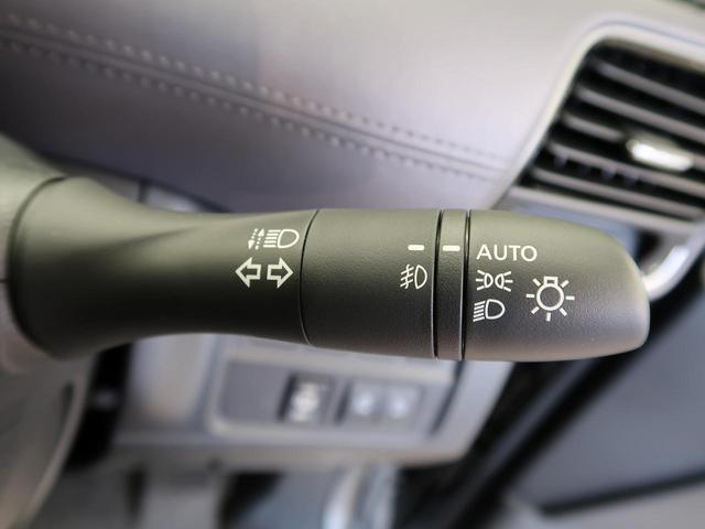 ハイウェイスターV 登録済未使用車 エマージェンシーブレーキ プロパイロット 両側電動ドア クリアランスソナー LEDヘッド オートハイビーム リアオートエアコン アイドリングストップ 純正16インチアルミ(33枚目)