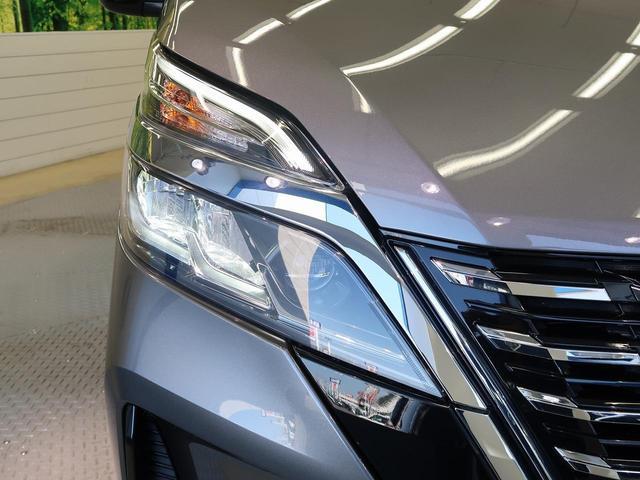ハイウェイスターV 登録済未使用車 エマージェンシーブレーキ プロパイロット 両側電動ドア クリアランスソナー LEDヘッド オートハイビーム リアオートエアコン アイドリングストップ 純正16インチアルミ(39枚目)