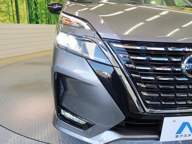 ハイウェイスターV 登録済未使用車 エマージェンシーブレーキ プロパイロット 両側電動ドア クリアランスソナー LEDヘッド オートハイビーム リアオートエアコン アイドリングストップ 純正16インチアルミ(41枚目)