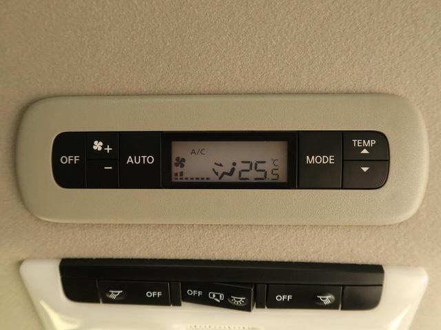 ハイウェイスターV 登録済未使用車 エマージェンシーブレーキ プロパイロット 両側電動ドア クリアランスソナー LEDヘッド オートハイビーム リアオートエアコン アイドリングストップ 純正16インチアルミ(65枚目)