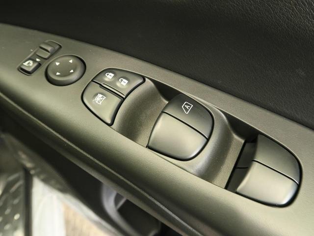 ハイウェイスターV 登録済未使用車 エマージェンシーブレーキ プロパイロット 両側電動ドア クリアランスソナー LEDヘッド オートハイビーム リアオートエアコン アイドリングストップ 純正16インチアルミ(66枚目)
