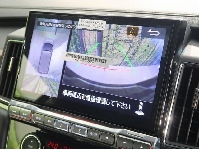 G パワーパッケージ パッケージB(マッドフラップ&サイドステップ) 両側電動ドア 電動リアゲート レーダークルーズ シートヒーター LEDヘッド アイドリングストップ オートハイビーム(4枚目)