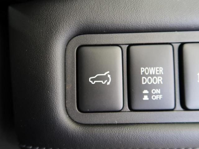G パワーパッケージ パッケージB(マッドフラップ&サイドステップ) 両側電動ドア 電動リアゲート レーダークルーズ シートヒーター LEDヘッド アイドリングストップ オートハイビーム(10枚目)
