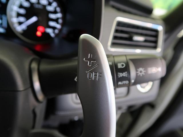 G パワーパッケージ パッケージB(マッドフラップ&サイドステップ) 両側電動ドア 電動リアゲート レーダークルーズ シートヒーター LEDヘッド アイドリングストップ オートハイビーム(12枚目)
