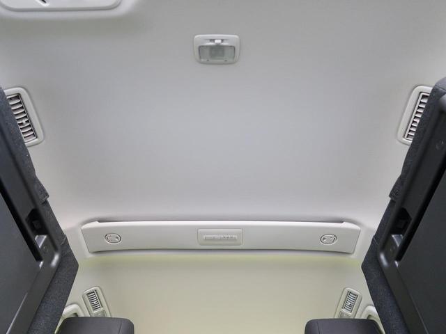 G パワーパッケージ パッケージB(マッドフラップ&サイドステップ) 両側電動ドア 電動リアゲート レーダークルーズ シートヒーター LEDヘッド アイドリングストップ オートハイビーム(42枚目)