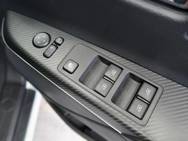 G パワーパッケージ パッケージB(マッドフラップ&サイドステップ) 両側電動ドア 電動リアゲート レーダークルーズ シートヒーター LEDヘッド アイドリングストップ オートハイビーム(43枚目)