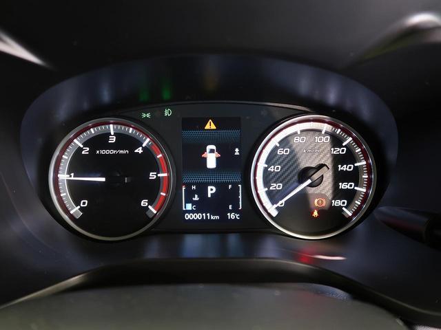 G パワーパッケージ パッケージB(マッドフラップ&サイドステップ) 両側電動ドア 電動リアゲート レーダークルーズ シートヒーター LEDヘッド アイドリングストップ オートハイビーム(44枚目)
