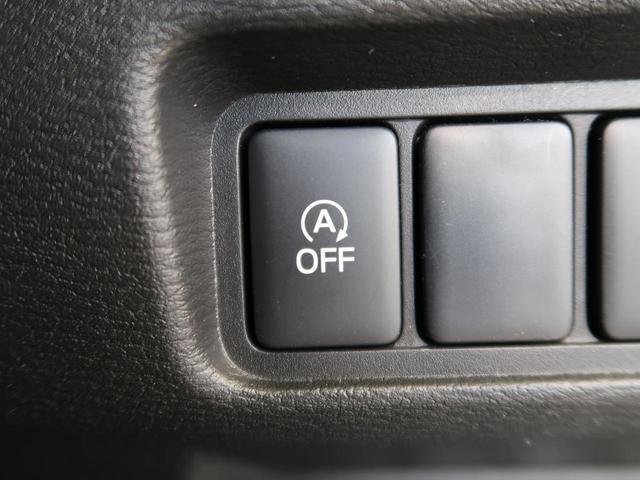 G パワーパッケージ パッケージB(マッドフラップ&サイドステップ) 両側電動ドア 電動リアゲート レーダークルーズ シートヒーター LEDヘッド アイドリングストップ オートハイビーム(46枚目)