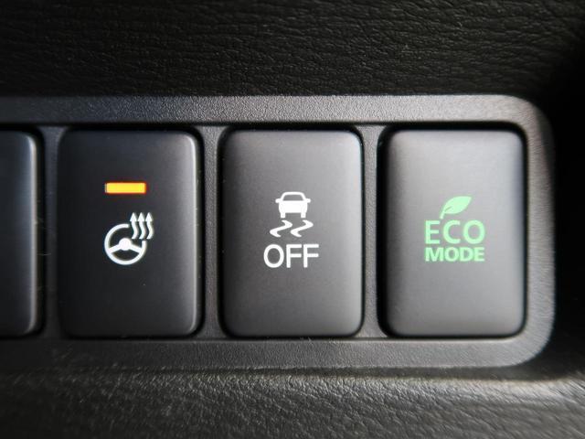 G パワーパッケージ パッケージB(マッドフラップ&サイドステップ) 両側電動ドア 電動リアゲート レーダークルーズ シートヒーター LEDヘッド アイドリングストップ オートハイビーム(49枚目)