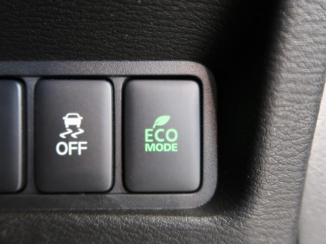 G パワーパッケージ パッケージB(マッドフラップ&サイドステップ) 両側電動ドア 電動リアゲート レーダークルーズ シートヒーター LEDヘッド アイドリングストップ オートハイビーム(50枚目)