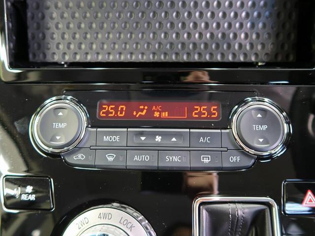 G パワーパッケージ パッケージB(マッドフラップ&サイドステップ) 両側電動ドア 電動リアゲート レーダークルーズ シートヒーター LEDヘッド アイドリングストップ オートハイビーム(54枚目)