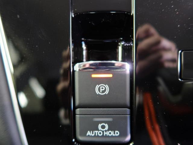 G パワーパッケージ パッケージB(マッドフラップ&サイドステップ) 両側電動ドア 電動リアゲート レーダークルーズ シートヒーター LEDヘッド アイドリングストップ オートハイビーム(57枚目)
