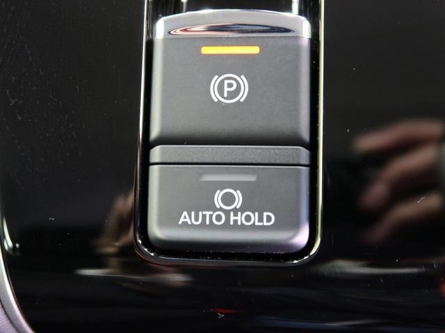 G パワーパッケージ パッケージB(マッドフラップ&サイドステップ) 両側電動ドア 電動リアゲート レーダークルーズ シートヒーター LEDヘッド アイドリングストップ オートハイビーム(58枚目)