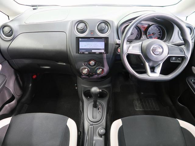 X エマージェンシーブレーキ 全周囲カメラ SDナビ インテリキー 禁煙車 ETC アイドリングストップ Bluetooth 横滑り防止装置 オートライト マニュアルエアコン(2枚目)