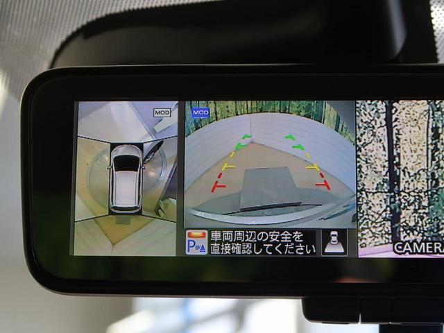 X エマージェンシーブレーキ 全周囲カメラ SDナビ インテリキー 禁煙車 ETC アイドリングストップ Bluetooth 横滑り防止装置 オートライト マニュアルエアコン(4枚目)