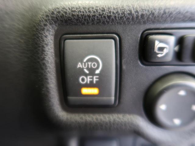 X エマージェンシーブレーキ 全周囲カメラ SDナビ インテリキー 禁煙車 ETC アイドリングストップ Bluetooth 横滑り防止装置 オートライト マニュアルエアコン(8枚目)