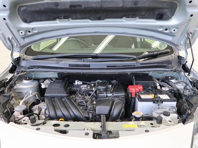 X エマージェンシーブレーキ 全周囲カメラ SDナビ インテリキー 禁煙車 ETC アイドリングストップ Bluetooth 横滑り防止装置 オートライト マニュアルエアコン(22枚目)