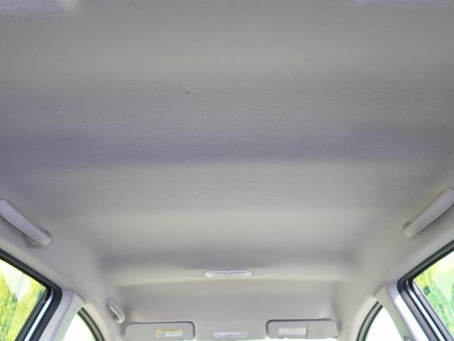 X エマージェンシーブレーキ 全周囲カメラ SDナビ インテリキー 禁煙車 ETC アイドリングストップ Bluetooth 横滑り防止装置 オートライト マニュアルエアコン(36枚目)
