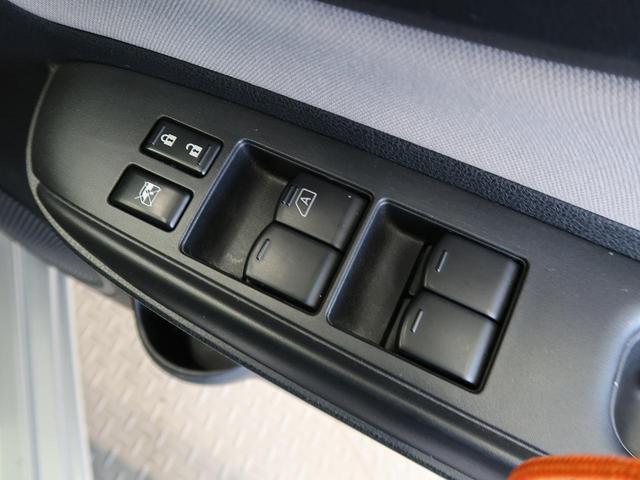 X エマージェンシーブレーキ 全周囲カメラ SDナビ インテリキー 禁煙車 ETC アイドリングストップ Bluetooth 横滑り防止装置 オートライト マニュアルエアコン(38枚目)