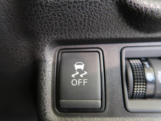 X エマージェンシーブレーキ 全周囲カメラ SDナビ インテリキー 禁煙車 ETC アイドリングストップ Bluetooth 横滑り防止装置 オートライト マニュアルエアコン(40枚目)