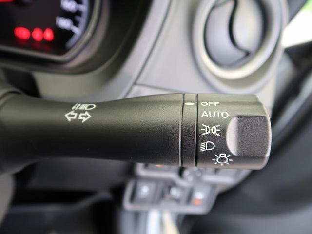 X エマージェンシーブレーキ 全周囲カメラ SDナビ インテリキー 禁煙車 ETC アイドリングストップ Bluetooth 横滑り防止装置 オートライト マニュアルエアコン(43枚目)