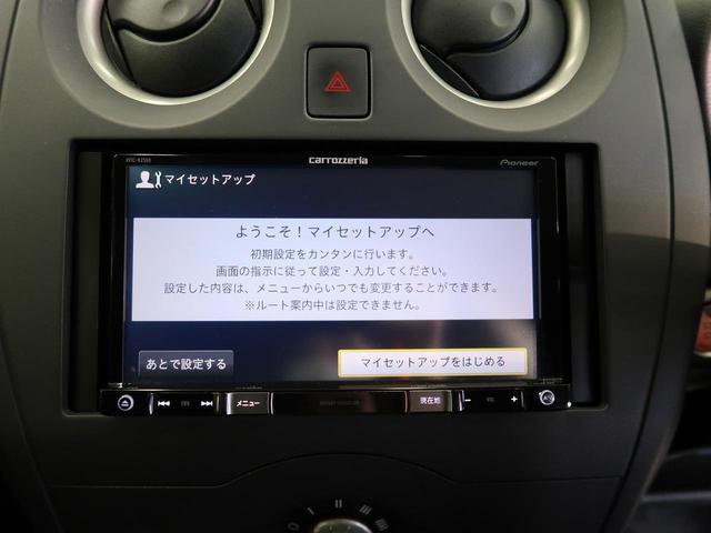 X エマージェンシーブレーキ 全周囲カメラ SDナビ インテリキー 禁煙車 ETC アイドリングストップ Bluetooth 横滑り防止装置 オートライト マニュアルエアコン(45枚目)