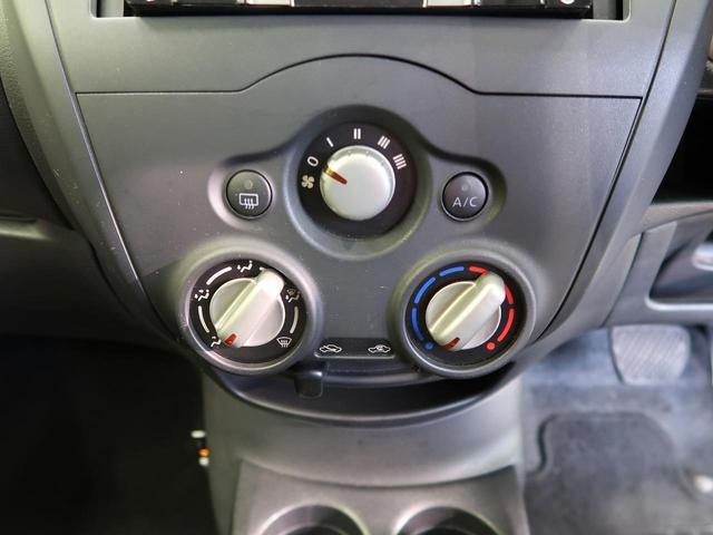 X エマージェンシーブレーキ 全周囲カメラ SDナビ インテリキー 禁煙車 ETC アイドリングストップ Bluetooth 横滑り防止装置 オートライト マニュアルエアコン(46枚目)