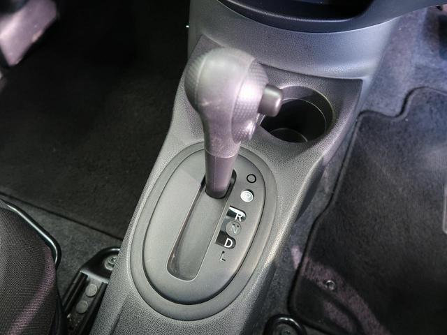 X エマージェンシーブレーキ 全周囲カメラ SDナビ インテリキー 禁煙車 ETC アイドリングストップ Bluetooth 横滑り防止装置 オートライト マニュアルエアコン(47枚目)
