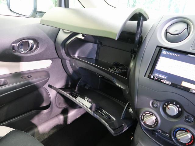 X エマージェンシーブレーキ 全周囲カメラ SDナビ インテリキー 禁煙車 ETC アイドリングストップ Bluetooth 横滑り防止装置 オートライト マニュアルエアコン(49枚目)