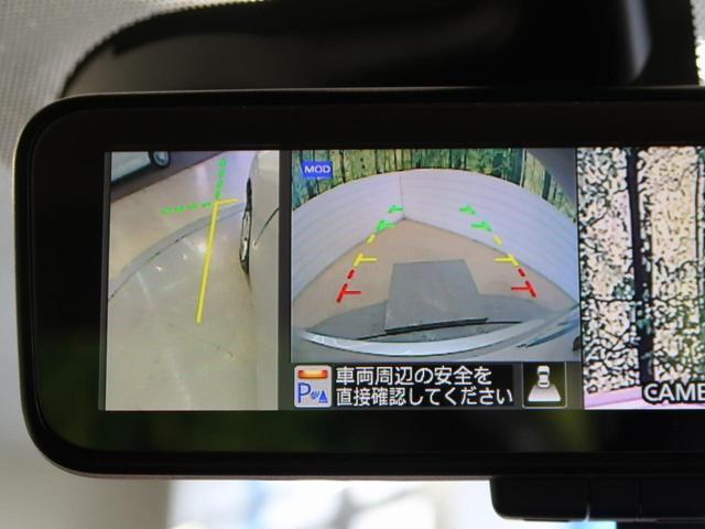 X エマージェンシーブレーキ 全周囲カメラ SDナビ インテリキー 禁煙車 ETC アイドリングストップ Bluetooth 横滑り防止装置 オートライト マニュアルエアコン(50枚目)
