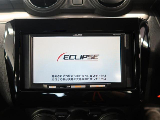 XRリミテッド デュアルセンサーブレーキ 全方位カメラ用パッケージ SDナビ シートヒーター レーダークルーズ スマートキー アイドリングストップ 禁煙車 オートハイビーム 横滑り防止装置(3枚目)