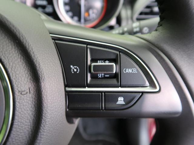 XRリミテッド デュアルセンサーブレーキ 全方位カメラ用パッケージ SDナビ シートヒーター レーダークルーズ スマートキー アイドリングストップ 禁煙車 オートハイビーム 横滑り防止装置(5枚目)
