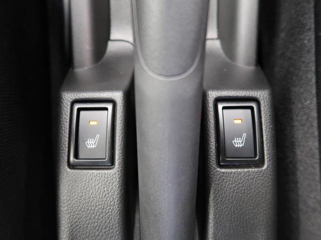 XRリミテッド デュアルセンサーブレーキ 全方位カメラ用パッケージ SDナビ シートヒーター レーダークルーズ スマートキー アイドリングストップ 禁煙車 オートハイビーム 横滑り防止装置(8枚目)