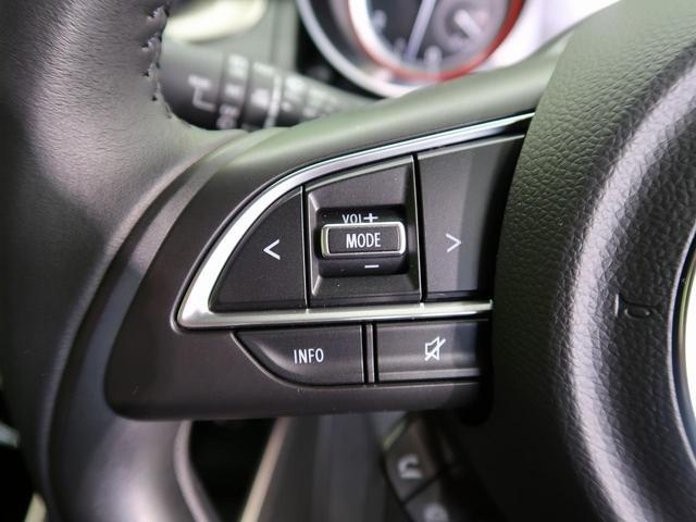 XRリミテッド デュアルセンサーブレーキ 全方位カメラ用パッケージ SDナビ シートヒーター レーダークルーズ スマートキー アイドリングストップ 禁煙車 オートハイビーム 横滑り防止装置(10枚目)