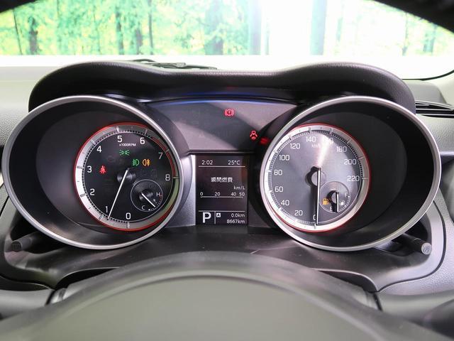 XRリミテッド デュアルセンサーブレーキ 全方位カメラ用パッケージ SDナビ シートヒーター レーダークルーズ スマートキー アイドリングストップ 禁煙車 オートハイビーム 横滑り防止装置(46枚目)