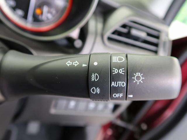 XRリミテッド デュアルセンサーブレーキ 全方位カメラ用パッケージ SDナビ シートヒーター レーダークルーズ スマートキー アイドリングストップ 禁煙車 オートハイビーム 横滑り防止装置(47枚目)
