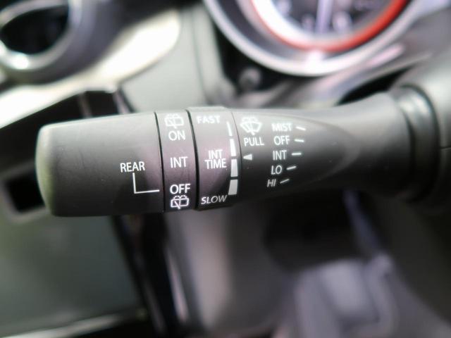 XRリミテッド デュアルセンサーブレーキ 全方位カメラ用パッケージ SDナビ シートヒーター レーダークルーズ スマートキー アイドリングストップ 禁煙車 オートハイビーム 横滑り防止装置(48枚目)