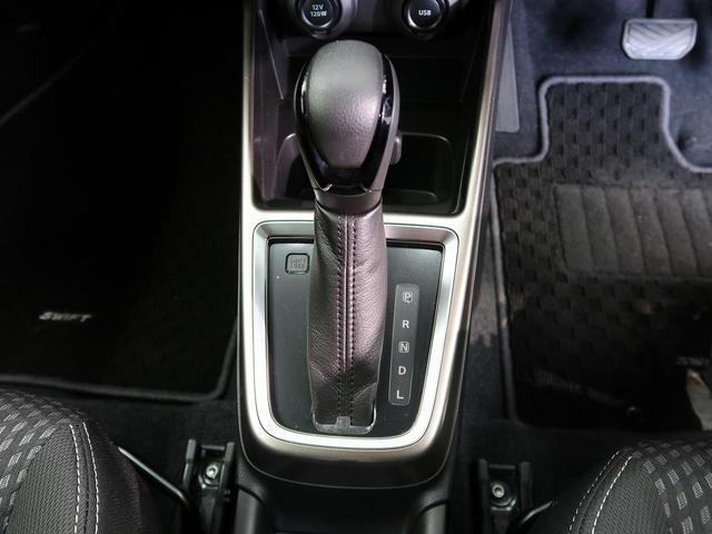 XRリミテッド デュアルセンサーブレーキ 全方位カメラ用パッケージ SDナビ シートヒーター レーダークルーズ スマートキー アイドリングストップ 禁煙車 オートハイビーム 横滑り防止装置(51枚目)