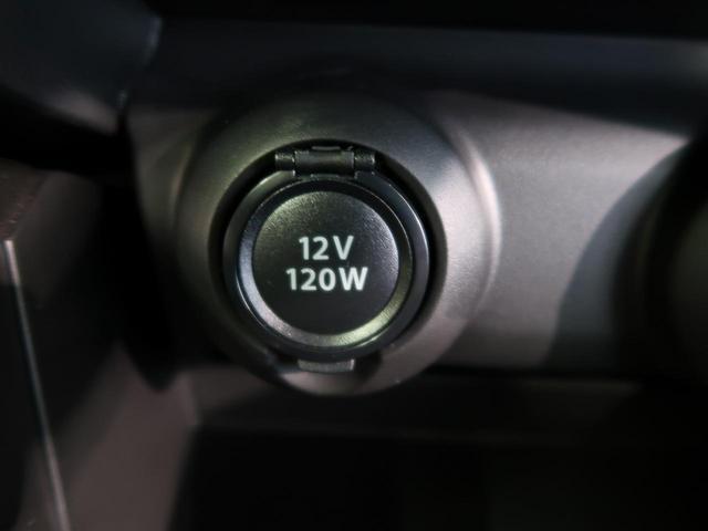 XRリミテッド デュアルセンサーブレーキ 全方位カメラ用パッケージ SDナビ シートヒーター レーダークルーズ スマートキー アイドリングストップ 禁煙車 オートハイビーム 横滑り防止装置(54枚目)