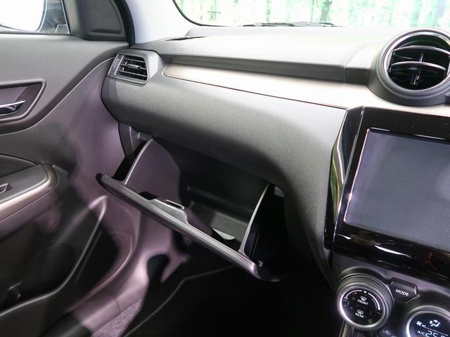 XRリミテッド デュアルセンサーブレーキ 全方位カメラ用パッケージ SDナビ シートヒーター レーダークルーズ スマートキー アイドリングストップ 禁煙車 オートハイビーム 横滑り防止装置(55枚目)