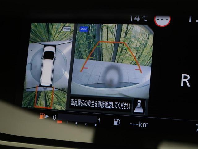 ハイウェイスターV 登録済み未使用車 プロパイロット エマージェンシーブレーキ 全周囲カメラ 両側電動ドア LEDヘッド クリアランスソナー リアオートエアコン サイド/カーテンエアバッグ オートハイビーム(5枚目)