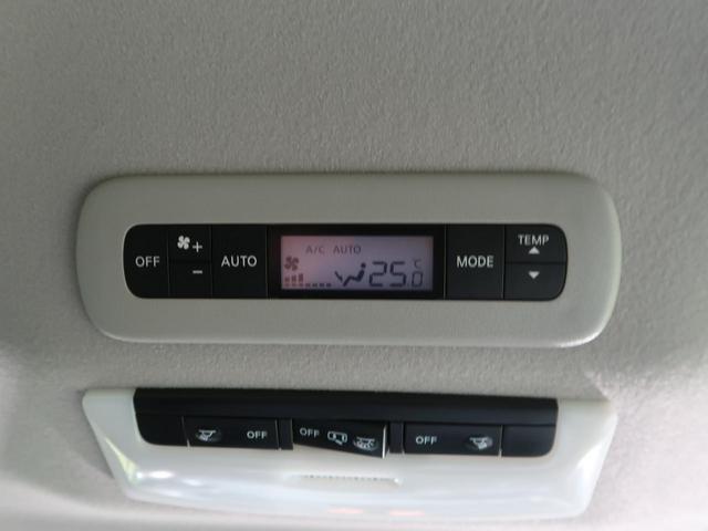 ハイウェイスターV 登録済み未使用車 プロパイロット エマージェンシーブレーキ 全周囲カメラ 両側電動ドア LEDヘッド クリアランスソナー リアオートエアコン サイド/カーテンエアバッグ オートハイビーム(8枚目)