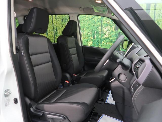 ハイウェイスターV 登録済み未使用車 プロパイロット エマージェンシーブレーキ 全周囲カメラ 両側電動ドア LEDヘッド クリアランスソナー リアオートエアコン サイド/カーテンエアバッグ オートハイビーム(11枚目)