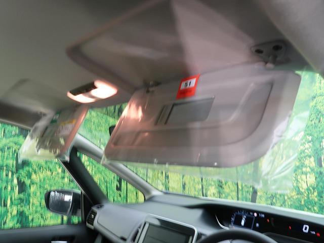 ハイウェイスターV 登録済み未使用車 プロパイロット エマージェンシーブレーキ 全周囲カメラ 両側電動ドア LEDヘッド クリアランスソナー リアオートエアコン サイド/カーテンエアバッグ オートハイビーム(28枚目)