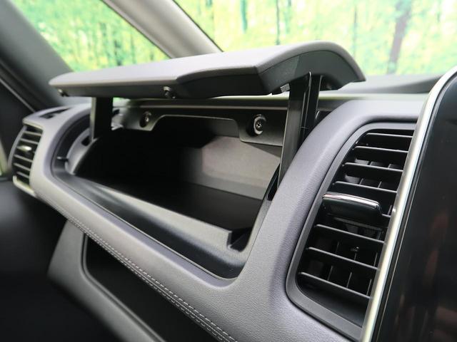 ハイウェイスターV 登録済み未使用車 プロパイロット エマージェンシーブレーキ 全周囲カメラ 両側電動ドア LEDヘッド クリアランスソナー リアオートエアコン サイド/カーテンエアバッグ オートハイビーム(30枚目)